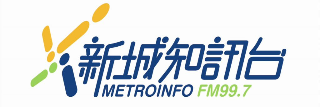 Metro Radio 997