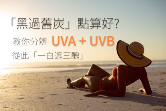 390512-UV-banner-cutted