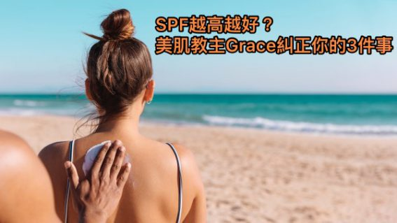 491608-spf_banner_cutted