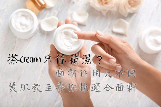 022108-Cream-banner_cutted