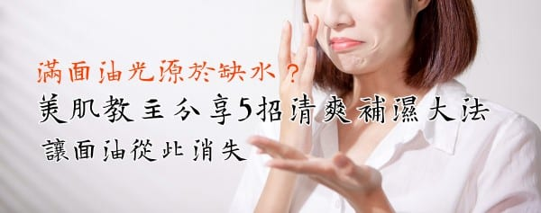 402313-oil-face-banner_cutted